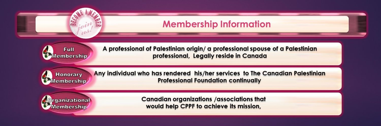 Membership Information web1